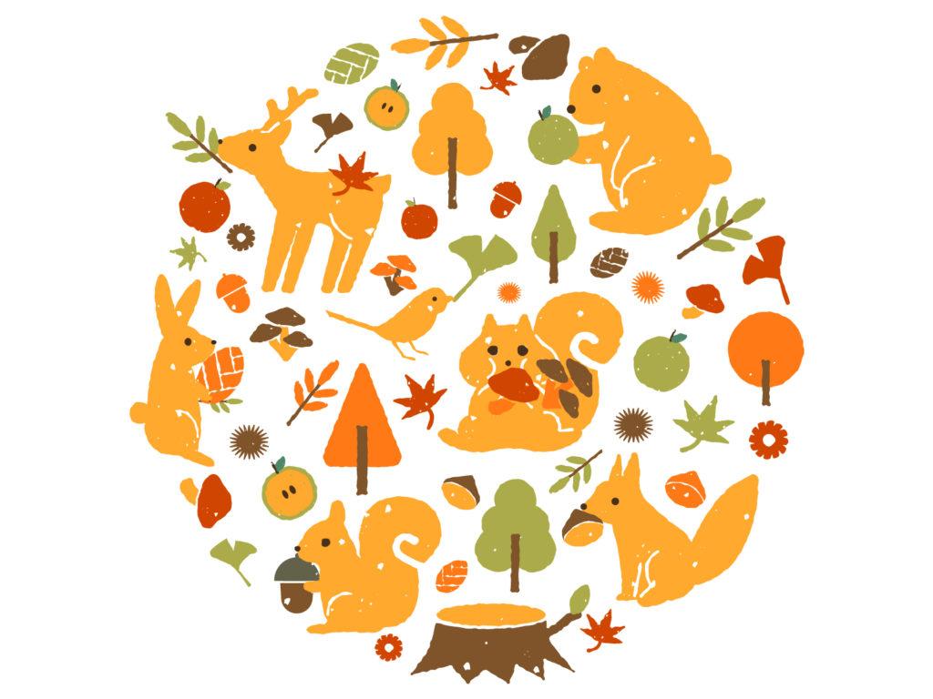 秋と動物たち